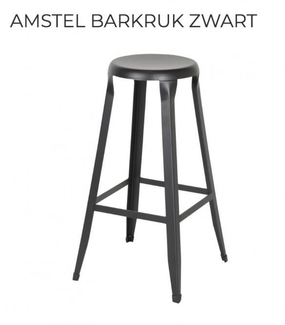 Amstel barkruk zwart